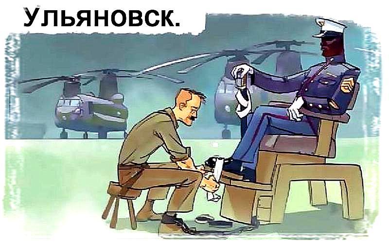 800 x 498 ЗАКОН N 99-ФЗ - фактическая оккупация России силами НАТО