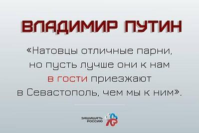 399 x 266 ЗАКОН N 99-ФЗ - фактическая оккупация России силами НАТО