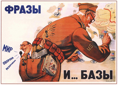 650 X 469 372.8 Kb ЗАКОН N 99-ФЗ - фактическая оккупация России силами НАТО