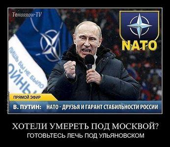 600 X 519  56.7 Kb ЗАКОН N 99-ФЗ - фактическая оккупация России силами НАТО