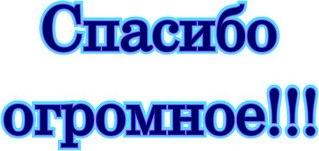 604 X 286 33.5 Kb Сбор средств на обследование Даниила Шигапова (11 мес.)