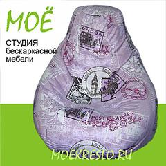 600 X 600 96.6 Kb 600 X 600 94.1 Kb Кресло Груша (BEAN BAG) в наличии и под заказ - удобно и недорого!