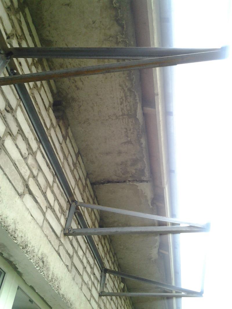 Как сварить крышу на балконе. - дизайн маленьких лоджий - ка.