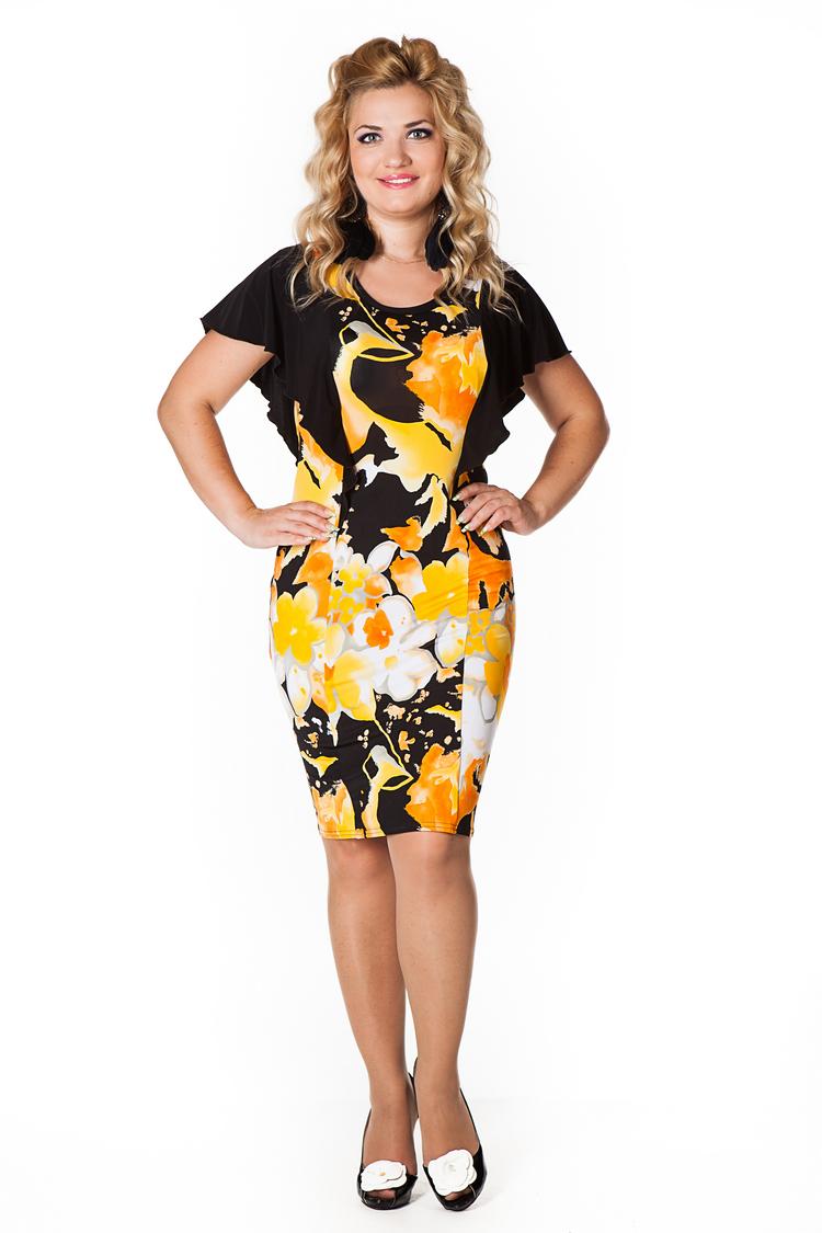 Большая Модница Одежда Больших Размеров С Доставкой