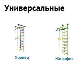 278 x 225 690 X 365 73.8 Kb 700 X 361 91.6 Kb Пиар. Правила для оргов изменились.