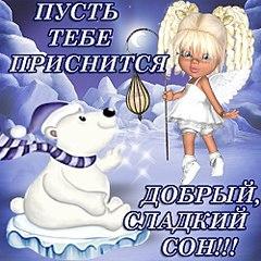 500 X 500 76.8 Kb Сбор средств на обследование Даниила Шигапова (1год.)