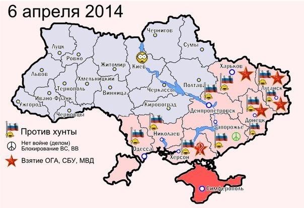 западная украина войдет в состав польши в 2018-2020 плата Компании-работодатели: Пятерочка