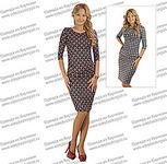 245 X 240 27.5 Kb Получение. СБОР ЗАКАЗОВ. Женская одежда из КИРГИЗИИ, Низкие цены, Высокое качество.