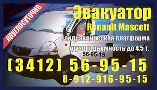 1110 X 638 626.8 Kb ☻☻☻☻☻ Товары и услуги населению - визитные карточки компаний☻☻☻☻☻