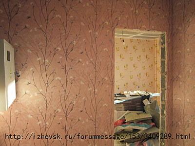 1920 X 1440 513.3 Kb Внутренняя отделка квартир, коттеджей кл. 'А,В и С'. Опыт>10 лет. (+НОВОЕ ФОТО)