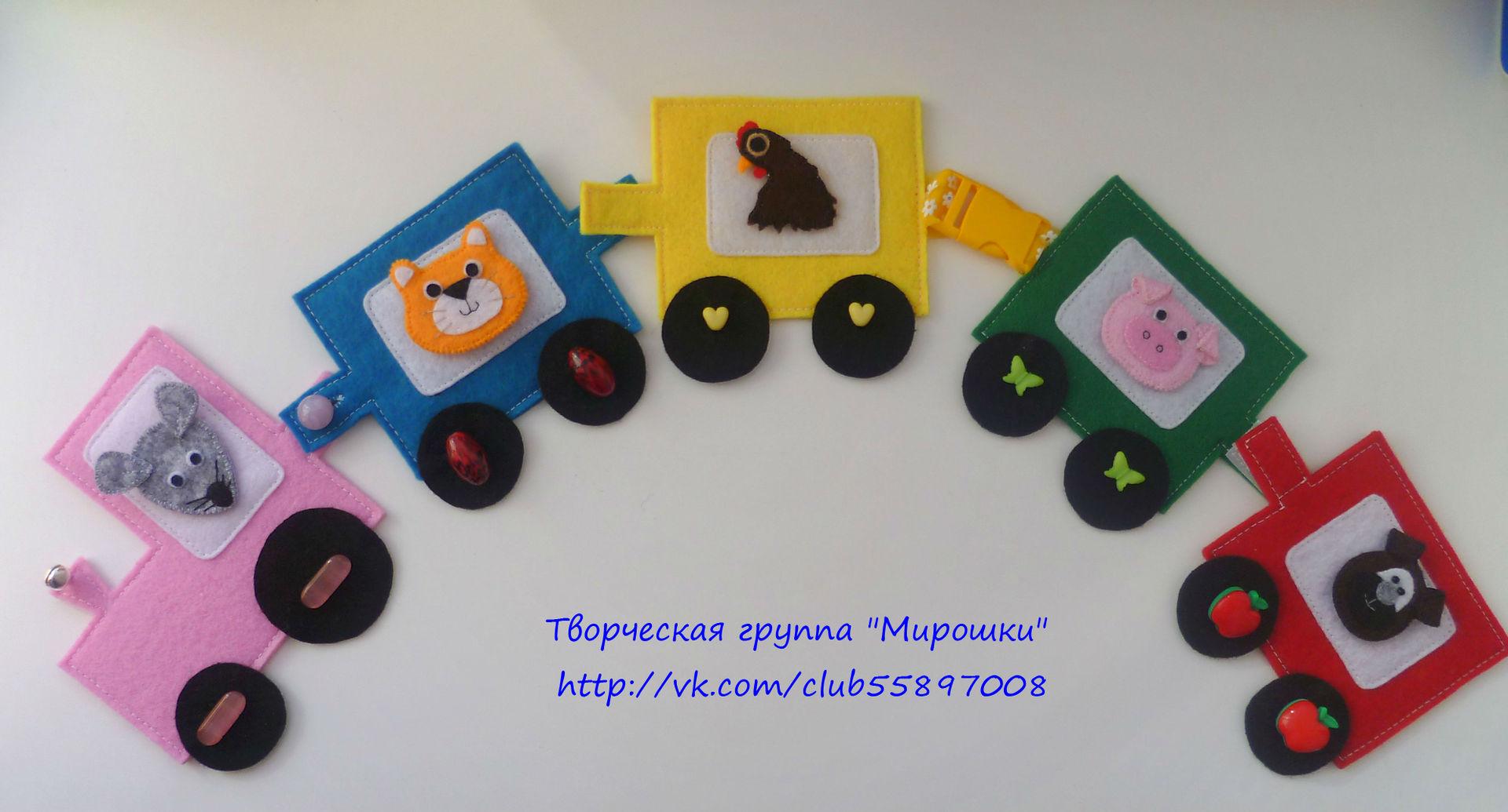 Развивающие игрушки застёжки своими руками 19