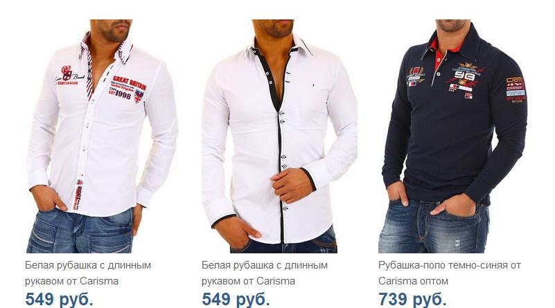 Форум брендовой одежды доставка
