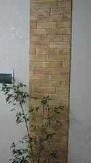 1920 X 3420 416.6 Kb 1920 X 3420 342.9 Kb 1920 X 3420 435.7 Kb 1920 X 3420 442.0 Kb Декоративный искусственный камень,Тротуарная плитка.