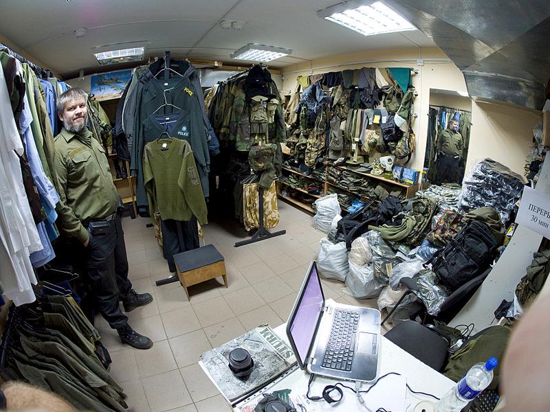 Магазин Военная Одежда