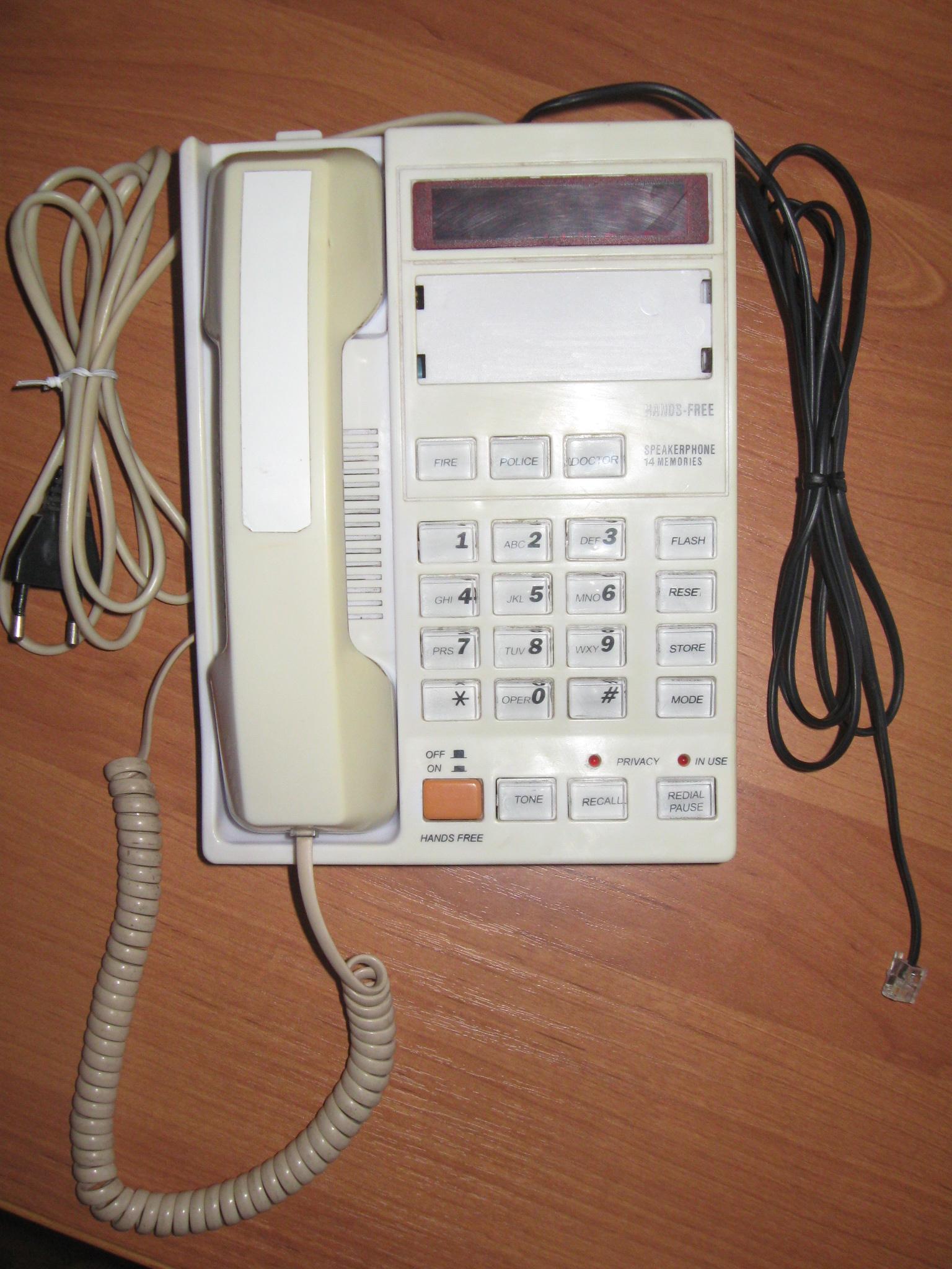 Инструкция к аон телефон русь 19