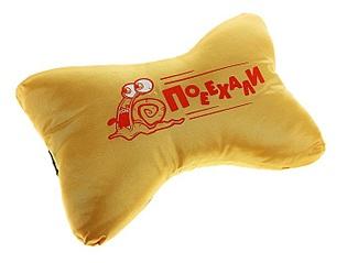 700 X 532  68.3 Kb 700 X 662 145.1 Kb Продам подушки-антистресс по закупочным ценам!