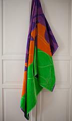 722 X 1200 490.6 Kb AR*LONI текстиль из ИНДИИ открыто СТОП 5 МАЯ