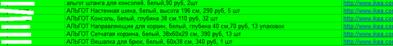 863 X 101 16.6 Kb 917 X 273 43.7 Kb тест