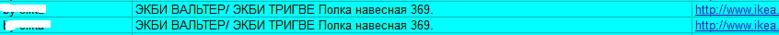 846 X 38 5.6 Kb тест
