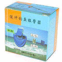 1000 X 1000 569.0 Kb 1000 X 1000 557.1 Kb Эхолот Беспроводной Рыбообнаружитель LUCKY Fish Finder FFW718 Русский за 3500 руб.