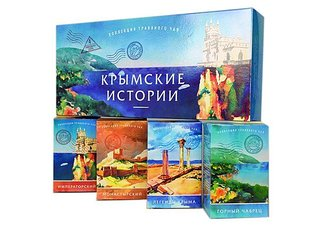 600 X 435 53.5 Kb целебные крымские фиточаи, травяные сборы, травяные подушки для сна ОТКРЫТА