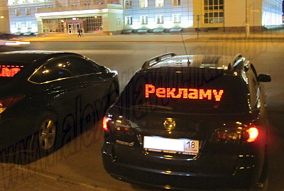 http://izhevsk.ru/forums/icons/forum_pictures/010699/thm/10699089.jpg