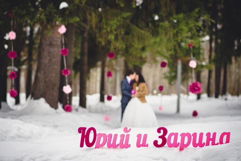 800 x 534 800 x 534 Алексей Широких. Семейный и свадебный фотограф.
