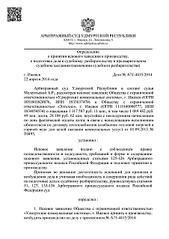 901 X 1273 293.9 Kb ЖК 'Байкал'