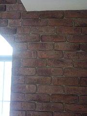 1200 X 1600 414.3 Kb кровля,фундамент,кафель.декор камень,гипсокартон,см фото