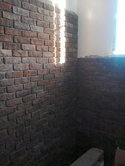 1200 X 1600 409.3 Kb кровля,фундамент,кафель.декор камень,гипсокартон,см фото