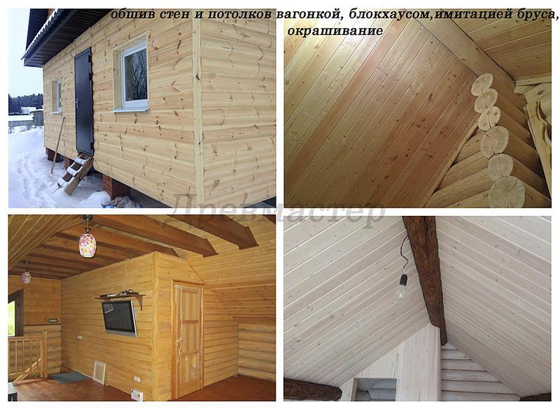 1000 X 730 282.5 Kb Строительство деревянных домов и бань ( фото)