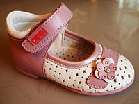 1920 X 1440 662.3 Kb Обувь для любимых деток (сказка, том.м, антилопа, м.мичи и др.) недорого. в наличии