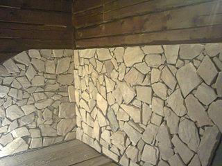 1600 X 1200 338.1 Kb кровля,фундамент,кафель.декор камень,гипсокартон,см фото