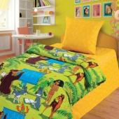 170 x 170 Все в дом: КПБ 3D/пледы/покрывала/одеяла/подушки==собираем...