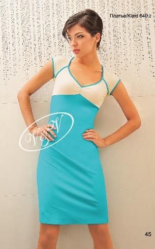 Женская Одежда V V