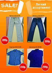 1920 X 2715 396.7 Kb 1920 X 2715 494.6 Kb распродажа от Yнист@йл. Куртки, ветровки, комплекты!