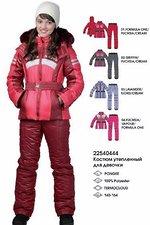 150 x 225 распродажа от Yнист@йл. Куртки, ветровки, комплекты!
