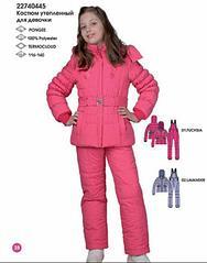 569 X 726 35.2 Kb 150 x 225 распродажа от Yнист@йл. Куртки, ветровки, комплекты!