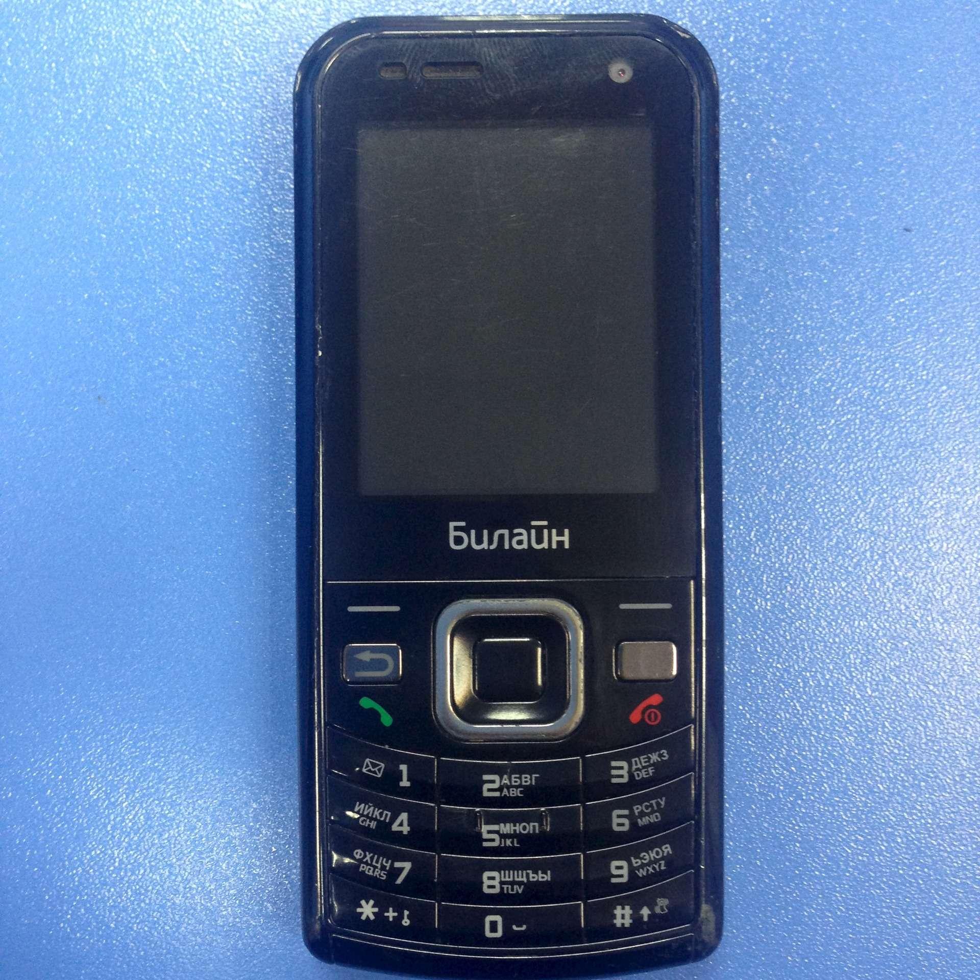 Продам чехол для телефона samsung e200 oneplus one mini 4pda