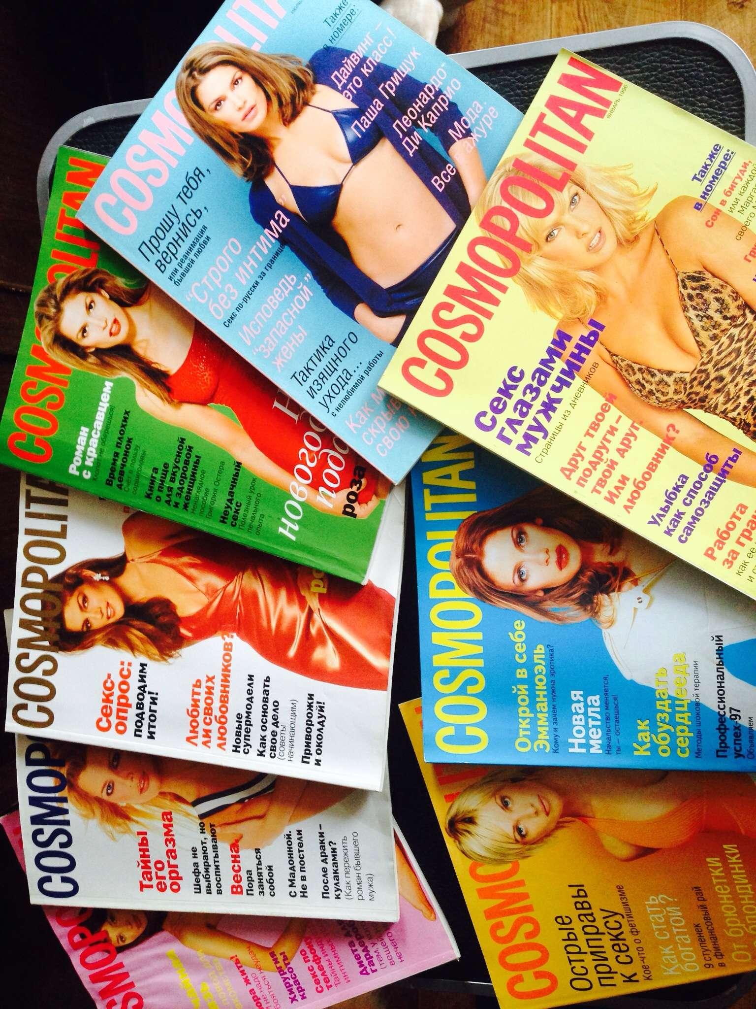 старые журналы мод 70 г с выкройками