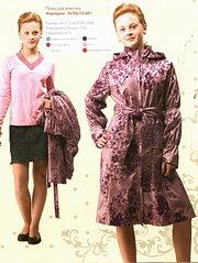 678 X 900 131.7 Kb 481 X 581 49.6 Kb распродажа от Yнист@йл. Куртки, ветровки, комплекты! Дети-оплата