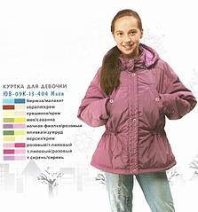 600 X 644 40.0 Kb распродажа от Yнист@йл. Куртки, ветровки, комплекты! Дети-оплата