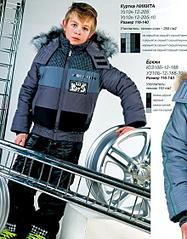 439 X 561 56.0 Kb 600 X 644 40.0 Kb распродажа от Yнист@йл. Куртки, ветровки, комплекты! Дети-оплата