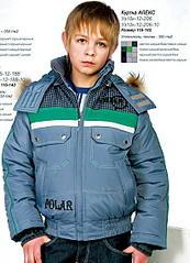 411 X 569 44.1 Kb 439 X 561 56.0 Kb 600 X 644 40.0 Kb распродажа от Yнист@йл. Куртки, ветровки, комплекты! Дети-оплата