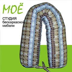 600 X 600 91.2 Kb Подушка для БЕРЕМЕННЫХ и кормящих мам