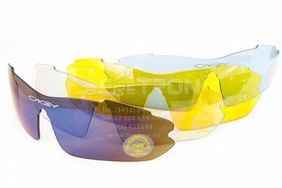1500 X 1000 496.8 Kb Продам несколько Велоочки Вело очки хорошего качества с надписью OAKLEY поликарбонат