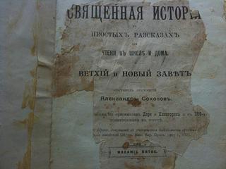 1920 X 1440 189.0 Kb Набираем модераторов на форум izhevsk.ru, марковские форумы. Заявки до 1.06.