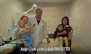 604 X 362  46.3 Kb СБОР СРЕДСТВ/ Помогите малышке Гузель!