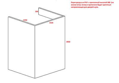 1920 X 1340 114.6 Kb Плитка, гипсокартон, ламинат...