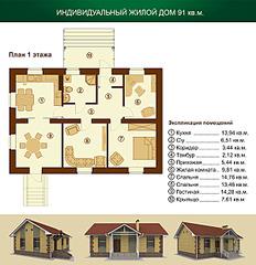 600 X 620  70.7 Kb Строительство коттеджей, домов, дач,Строительство промышленных зданий. .